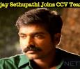 Vijay Sethupathi Joins Chekka Chivantha Vaanam Team! Tamil News