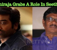Bharathiraja Grabs A Role In Seethakathi! Tamil News