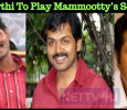 Karthi To Play Mammootty's Son? Tamil News
