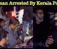 Seeman Arrested By Kerala Police? Tamil News