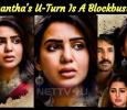 Samantha's U Turn Is A Blockbuster! Tamil News