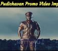 Vijay Antony's Thimiru Pudichavan Promo Video Impresses! Tamil News