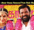 Andrea – Ameer Scenes Removed From Vada Chennai!