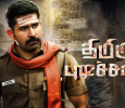 Big Announcement From Vijay Antony's Diwali Release Here! Tamil News