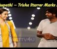 Stunning! Vijay Sethupathi – Trisha Starrer Marks A Record! Tamil News