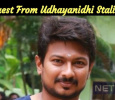 A Request From Udhayanidhi Stalin Side! Tamil News