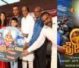 Devotional Movie Sri Omkara Ayyappane To Hit The Screens On 30th December!