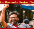 Dhanush – Thenandal Project From 2018! Tamil News