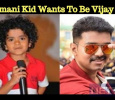 I Want To Play Vijay's Son! Tamil News