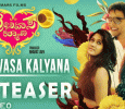 Movie Srinivasa Kalyana Hits Screens Today Kannada News