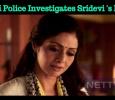 Investigation On Sridevi's Death - Dubai Public Prosecution