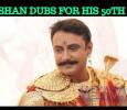 Darshan's Kurukshetra In Its Final Stages!