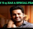Nitiin's 25th Film Has Pawan Kalyan Touch! Telugu News