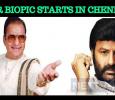 NTR Biopic In Chennai! Telugu News