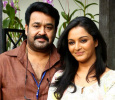 Mohanlal's Villain Teaser Is Out! Malayalam News