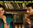 Irumbu Thirai To Release On 11th May! Tamil News