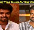 Thalapathy Vijay To Join AL Vijay Once Again? Tamil News
