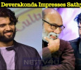 Vijay Deverakonda Impresses Sathyaraj! Tamil News