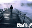 Kaliyugam Tamil tv-shows on Kalaignar TV