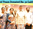 Mahanati Team Donated Rs. 50 Lakhs To Amaravati! Telugu News