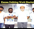 Aishwarya Rajesh's Kanaa Dubbing Work Started! Tamil News
