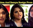 Geetu, Rima And Remya Resign From AMMA! Malayalam News