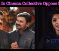 Women In Cinema Collective Oppose Dileep! Malayalam News