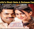 Karthi's Next Gets A Release Date! Tamil News