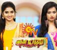 Agni Natchathiram Tamil tv-serials on SUN TV