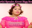 Actress Aarthi Speaks About Bigg Boss 2! Tamil News