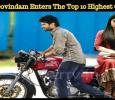 Geetha Govindam Enters The Top 10 Highest Gross..