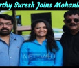 Keerthy Suresh Joins Mohanlal! Tamil News