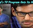 Vishal's TV Program Gets Its Name! Tamil News