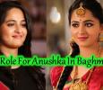 Dual Role For Baahubali Devasena! Baghmati First Look On Anushka's Birthday!