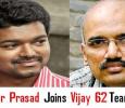 Award Winning Editor For Vijay's Next! Tamil News
