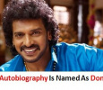 Upendra's Autobiography Gets Ready! Tamil News