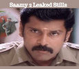 A Scene From Saamy 2 Leaked! Tamil News