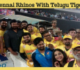 Chennai Rhinos With Chiru In Hyderabad! Tamil News