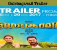 Prabhu Deva – Hansika Movie Trailer On 29th December! Tamil News