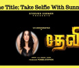 Sunny Leone Confirms Her Tamil Debut! Announces A Challenge! Tamil News