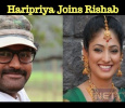Haripriya Joins The Bell Bottom Team! Kannada News