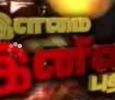 Ilamai Inimai Puthumai Tamil tv-shows on Thanthi TV
