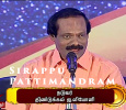 Sirappu Pattimandram - Kalaignar Tv Tamil tv-shows on Kalaignar TV
