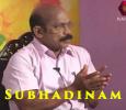 Subhadinam Malayalam tv-shows on Asianet TV
