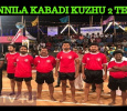 Vennila Kabadi Kuzhu 2 In Its Final Schedule! Tamil News