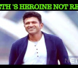 Who Will Be Puneeth's Heroine?