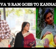 Jiiva's Ram Goes To Sandalwood! Tamil News