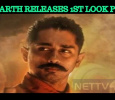 Siddharth Releases His Debut Malayalam Movie Poster! Tamil News