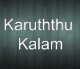 Karuththu Kalam  Tamil tv-shows on DD Podhigai