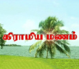Gramiya Manam  Tamil tv-shows on DD Podhigai